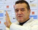 Gigi Becali a greșit! Cum arată, de fapt, posesia FCSB după sosirea lui Edi Iordănescu