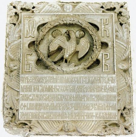 Simpozionul Național POTLOGI, O LOCALITATE CU ISTORIE, primul eveniment din seria manifestărilor dedicate Anului Brâncoveanu